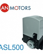 Комплект автоматики AN-Motors ASL500KIT для откатных ворот, вес ворот до 500 кг